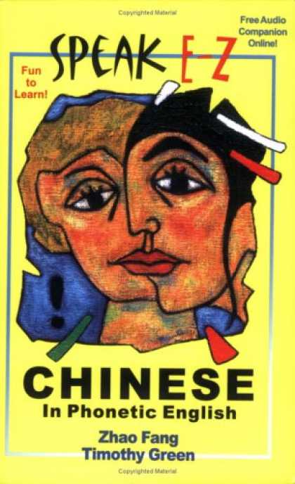 Books About China - SPEAK E-Z CHINESE In Phonetic English