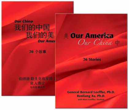 Books About China - Our America / Our China (Chinese Edition)