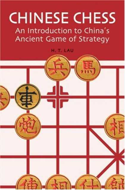 Books About China - Chinese Chess: An Introduction to China's Ancient Game of Strategy
