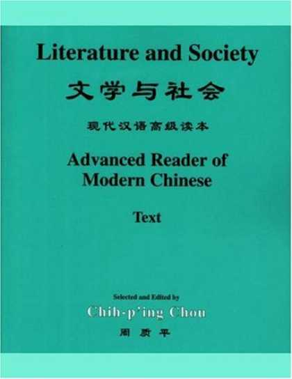 Books About China - Literature and Society: Advanced Reader of Modern Chinese