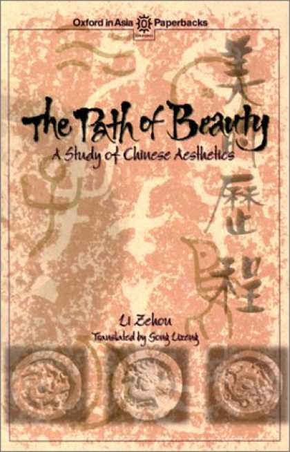 Books About China - The Path of Beauty: A Study of Chinese Aesthetics (Oxford in Asia Paperbacks)