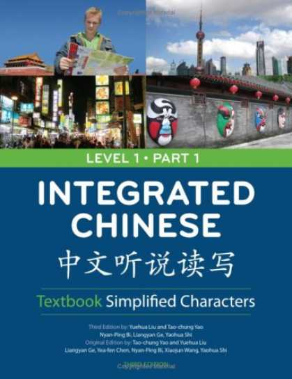 Books About China - Integrated Chinese: Simplified Characters Textbook, Level 1, Part 1