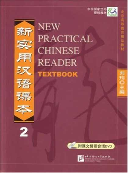 Books About China - New Practical Chinese Reader, Textbook Vol. 2 (Mandarin_chinese Edition)