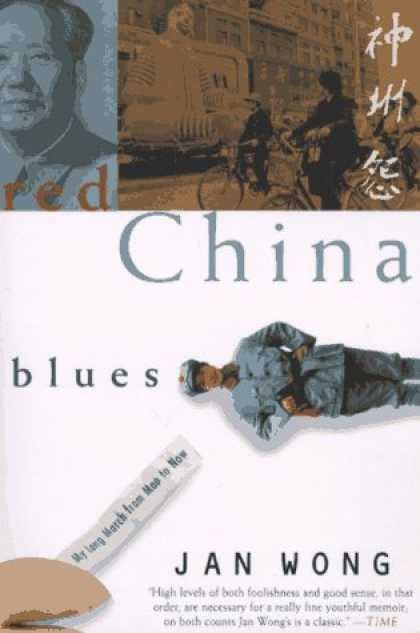 Books About China - Red China Blues: My Long March From Mao to Now
