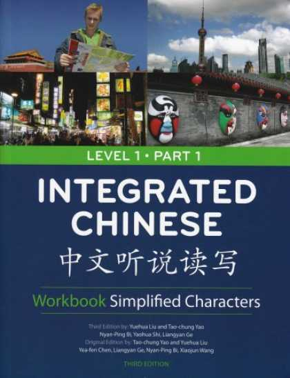 Books About China - Integrated Chinese Level 1 Workbook: Simplified Characters