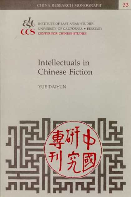 Books About China - Intellectuals in Chinese Fiction (China Research Monograph)