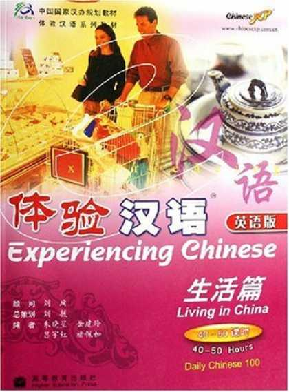 Books About China - Experiencing Chinese-Living in China (Chinese Edition)