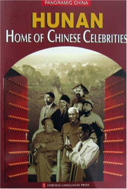 Books About China - Hunan - Home of Chinese Celebrities (Panoramic China)