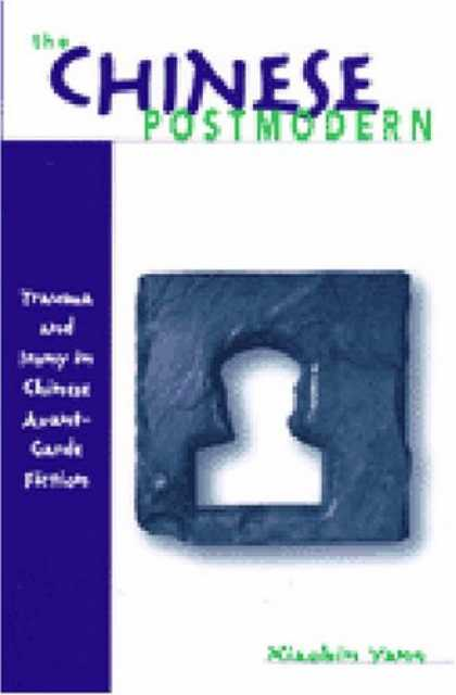 Books About China - The Chinese Postmodern: Trauma and Irony in Chinese Avant-Garde Fiction