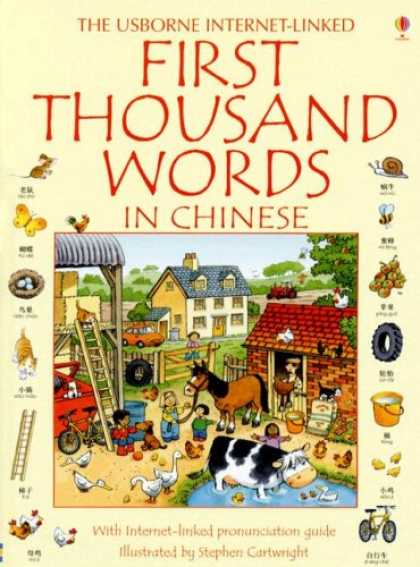 Books About China - First Thousand Words in Chinese: Internet Linked (Chinese Edition)