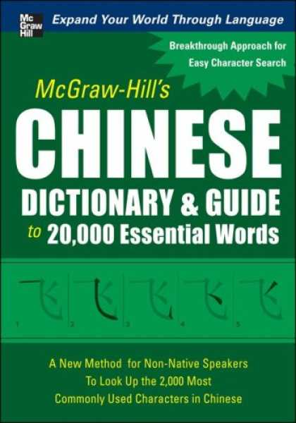 Books About China - McGraw-Hill's Chinese Dictionary and Guide to 20,000 Essential Words: A New Meth