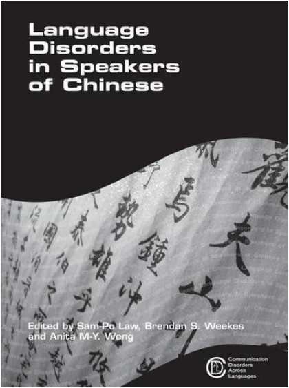 Books About China - Language Disorders in Speakers of Chinese (Communication Disorders Across Langua