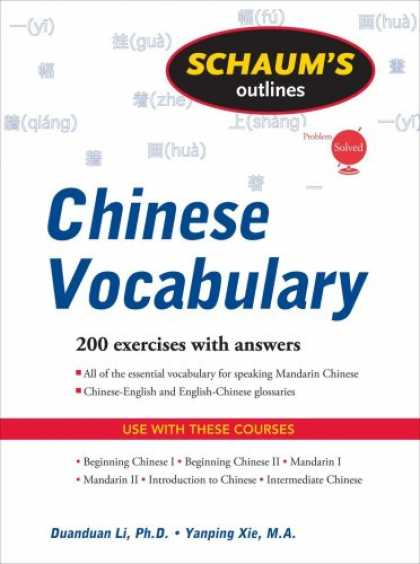 Books About China - Schaum's Outline of Chinese Vocabulary (Schaum's Outline Series)