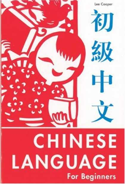 Books About China - The Chinese Language for Beginners