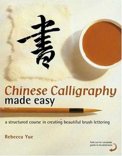 Books About China - Chinese Calligraphy Made Easy: A Structured Course in Creating Beautiful Brush L