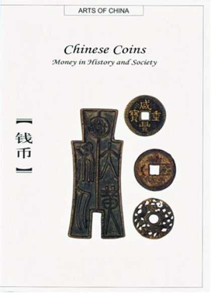 Books About China - Chinese Coins: Money in History and Society (Arts of China)