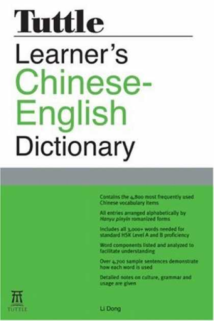 Books About China - Tuttle Learner's Chinese-English Dictionary (Chinese Edition)