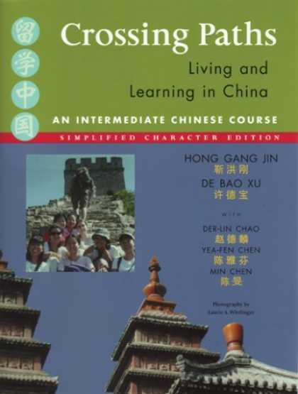 Books About China - Crossing Paths: Living and Learning in China; An Intermediate Chinese Course