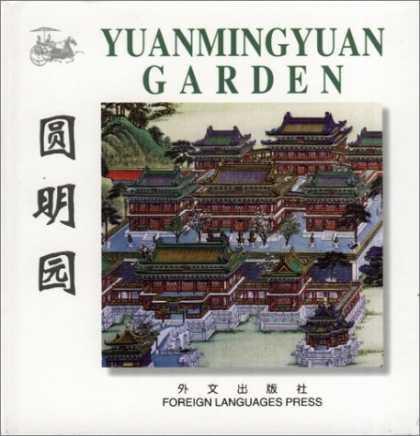 Books About China - Yuanmingyuan Garden (Chinese/English edition: FLP China Travel and Tourism)