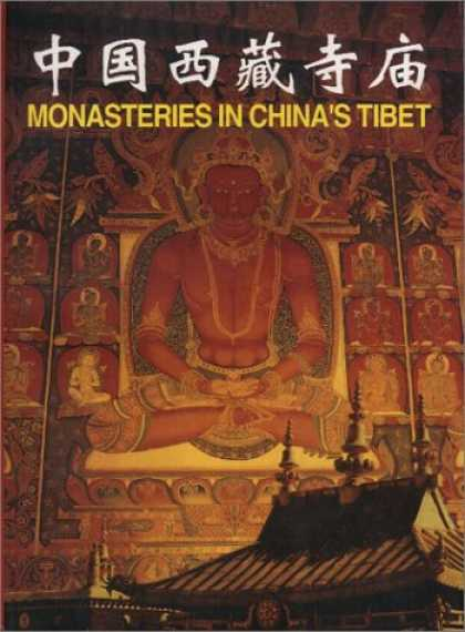 Books About China - Monasteries in China's Tibet (Chinese/English edition)