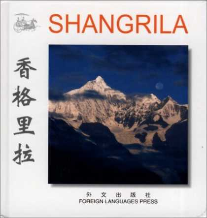 Books About China - Shangri-la (Chinese/English edition: FLP China Travel and Tourism)