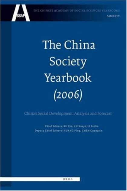 Books About China - The China Society Yearbook (2006) (Chinese Academy of Social Sciences Yearbooks: