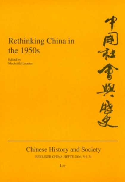 Books About China - Rethinking China in the 1950s (Berliner China-Hefte Chinese History and Society)