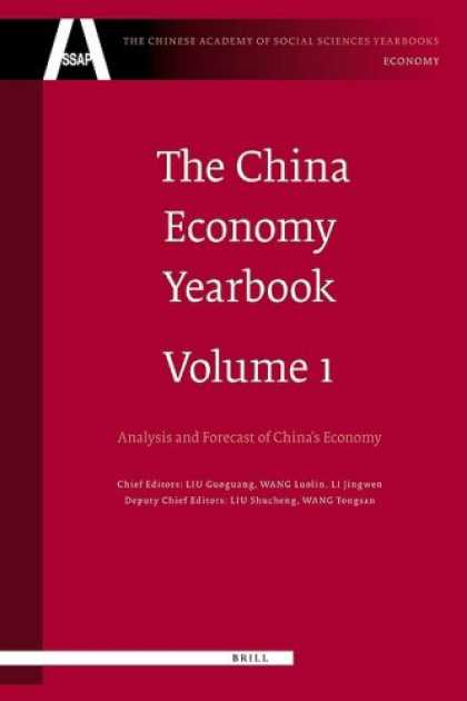 Books About China - The China Economy Yearbook: Analysis and Forecast of China's Economy (The Chines