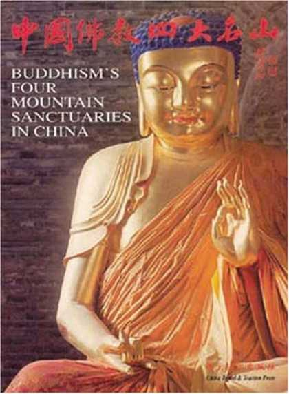 Books About China - Buddhism's Four Mountain Sanctuaries in China (Chinese Edition)