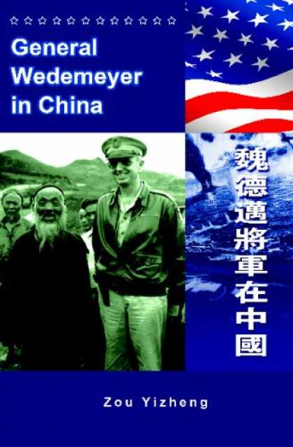 Books About China - General Wedemeyer in China (Mandarin_chinese Edition)