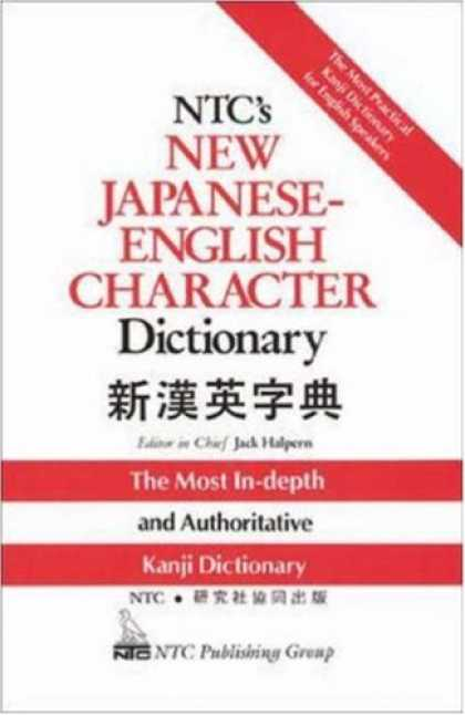 Books About Japan - NTC's New Japanese-English Character Dictionary