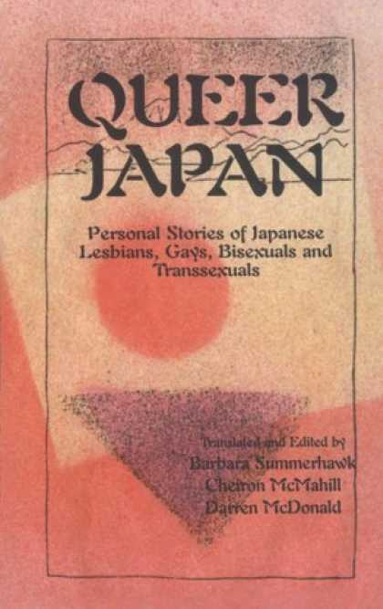 Books About Japan - Queer Japan: Personal Stories of Japanese Lesbians, Gays, Transsexuals and Bisex
