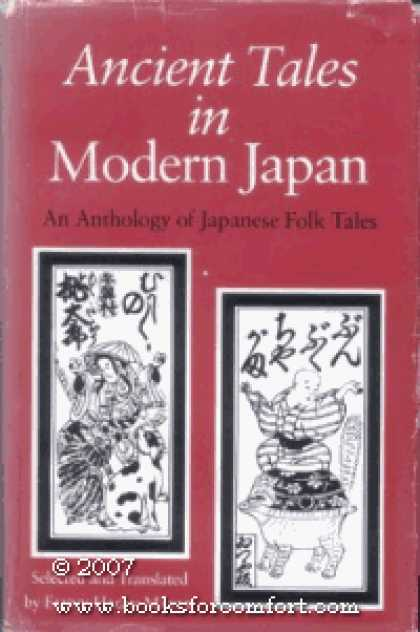 Books About Japan - Ancient Tales in Modern Japan: An Anthology of Japanese Folktales