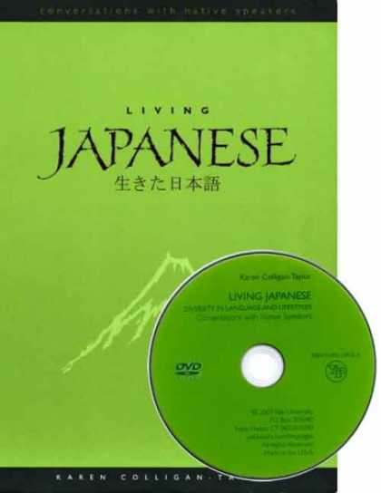 Books About Japan - Living Japanese: Diversity in Language and Lifestyles (Conversations with Native