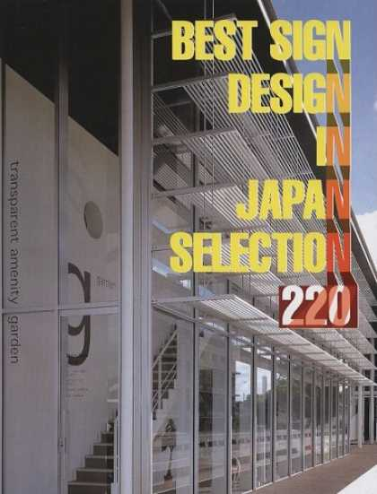 Books About Japan - Best Sign Design in Japan Selection 220 (English Edition) (Japanese Edition)
