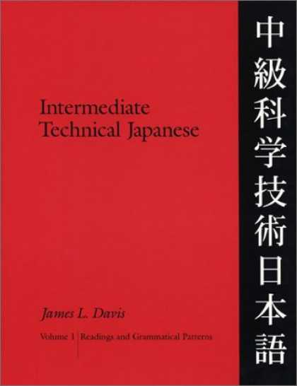 Books About Japan - Intermediate Technical Japanese, Volume 1: Readings and Grammatical Patterns (Te