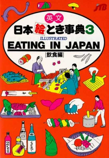 Books About Japan - Eating in Japan (Jtb's Illustrated Book Series, Vol 3) (No. 3)