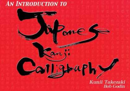 Books About Japan - An Introduction to Japanese Kanji Calligraphy