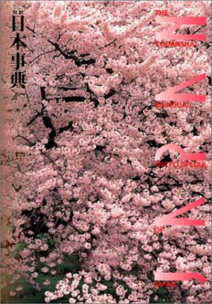 Books About Japan - The Kodansha Bilingual Encyclopedia of Japan (Japanese Edition)