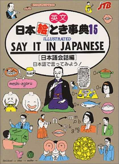 Books About Japan - Say It in Japanese