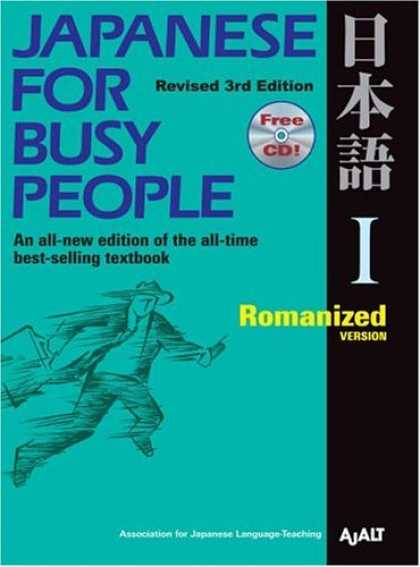 Books About Japan - Japanese for Busy People I: Romanized Version includes CD (Bk. 1)