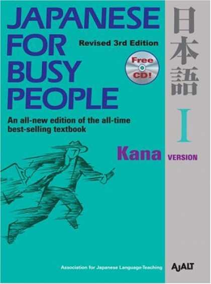 Books About Japan - Japanese for Busy People I: Kana Version includes CD (Japanese for Busy People S