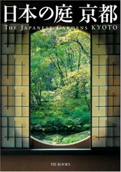 Books About Japan - The Japanese Gardens: Kyoto