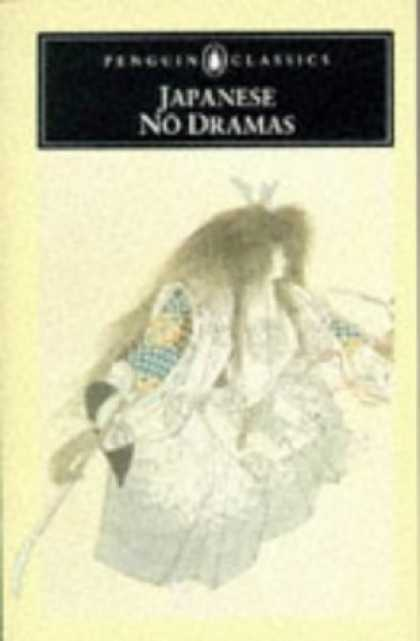 Books About Japan - Japanese No Dramas (Penguin Classics)