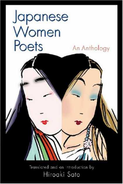 Books About Japan - Japanese Women Poets: An Anthology (Japan in the Modern World)