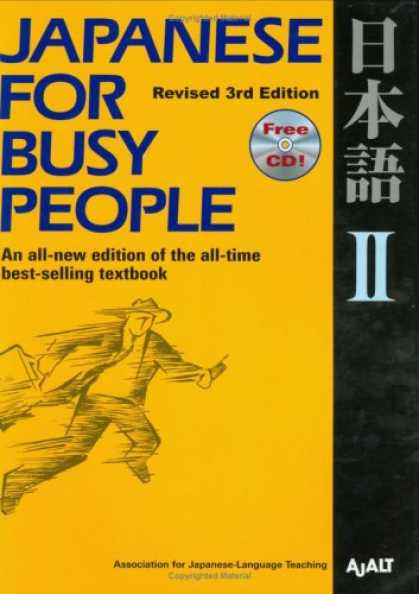 Books About Japan - Japanese for Busy People II: Third Revised Edition incl. 1 CD (Bk. 2)