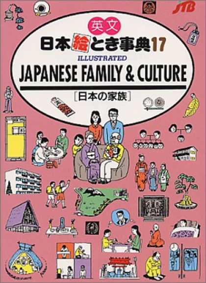Books About Japan - Japanese Family & Culture (Jtb, Japan in Your Pocket, No 17)