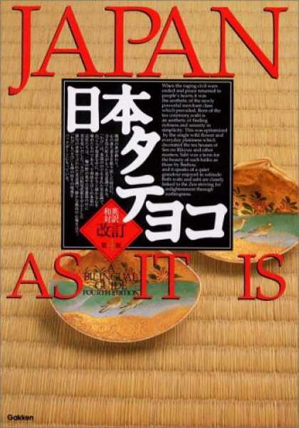 Books About Japan - Japan as it is: A Bilingual Guide (Japanese Edition)