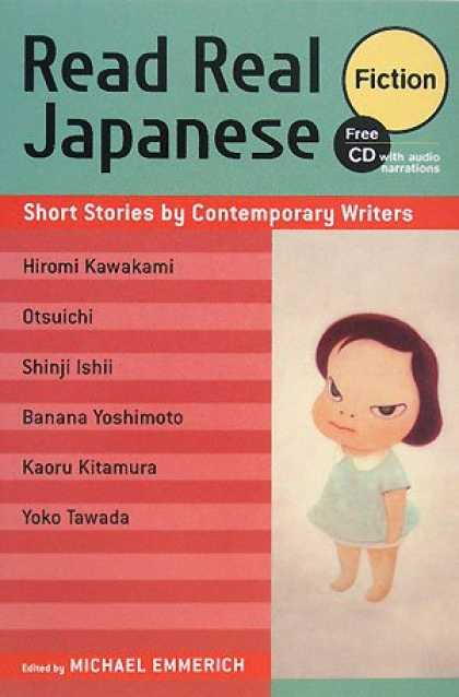 Books About Japan Covers #200-249