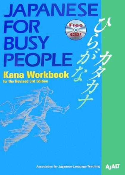 Books About Japan - Japanese for Busy People: Kana Workbook Incl. 1 CD